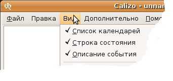 screenshot russian menu